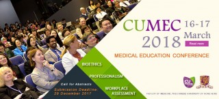 Medical Education Conference of the Chinese University of Hong Kong (CUMEC)